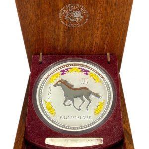Australian Lunar silver